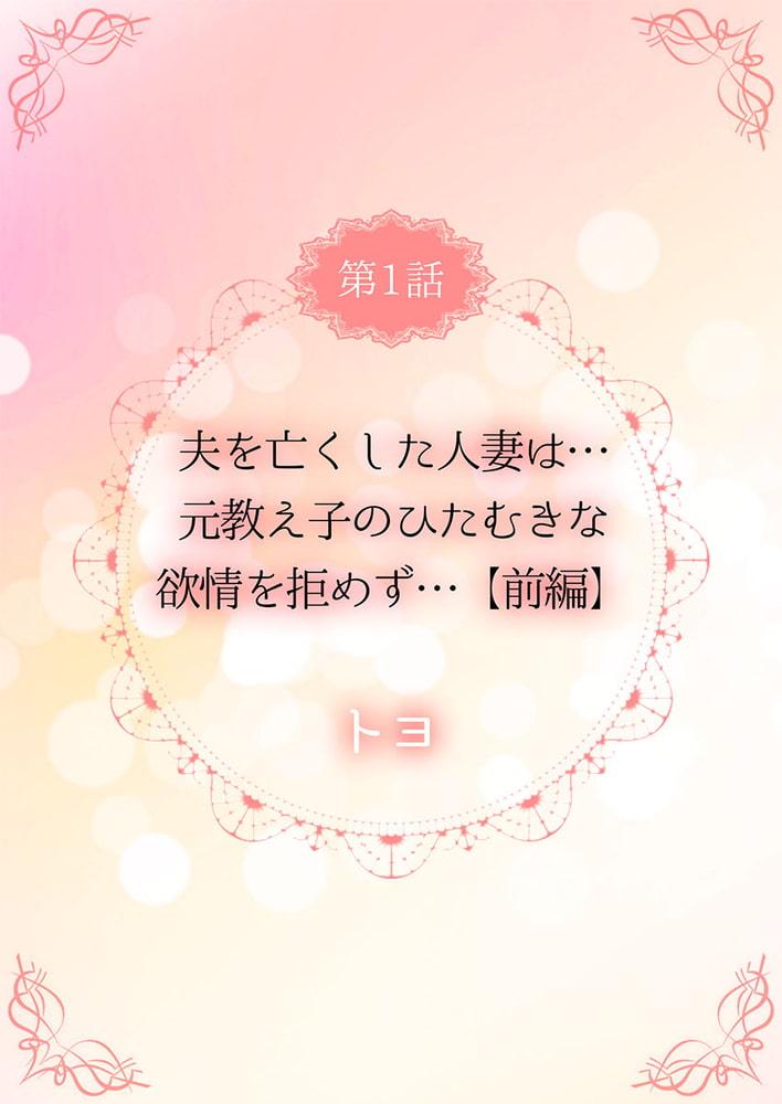 THE孕ませ♂♀~大好きなあの子とイチャイチャ子作り~ 1