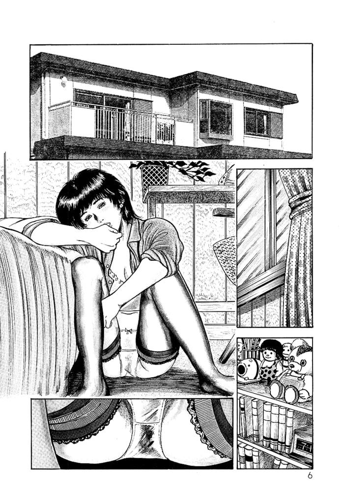 三条友美全集 (完全版) 3