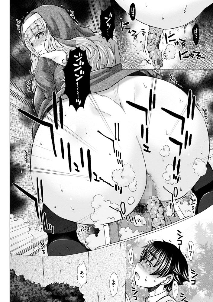 極上牝便器 【ハーフ版】 いずみコミックス・ハーフ シリーズ003
