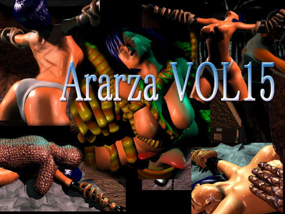 Ararza vol.15 - Young female fighter / Torture movie [Ararza]