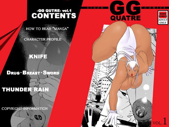 GG QUATRE vol.1 (English translated version)!
