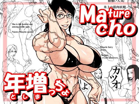 Mature-cho (English translated version)!