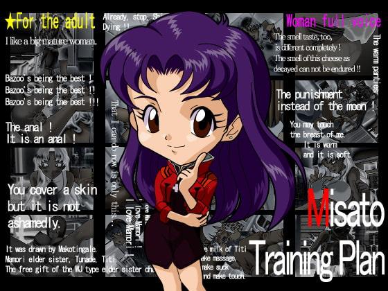 Misato Training Plan (Language: English/Japanese)!