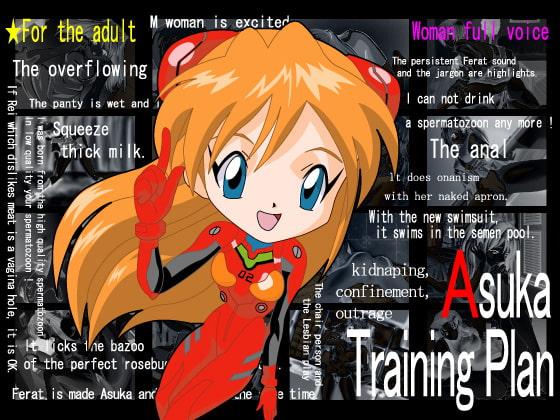 Asuka Training Plan (Language: English/Japanese)!