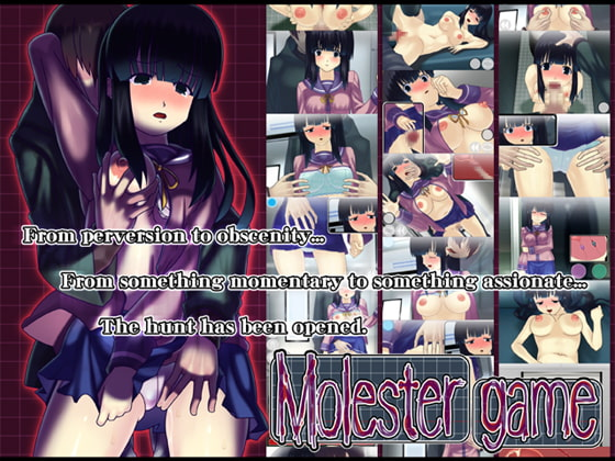Molester Game (Text: English/Voice: Japanese)!