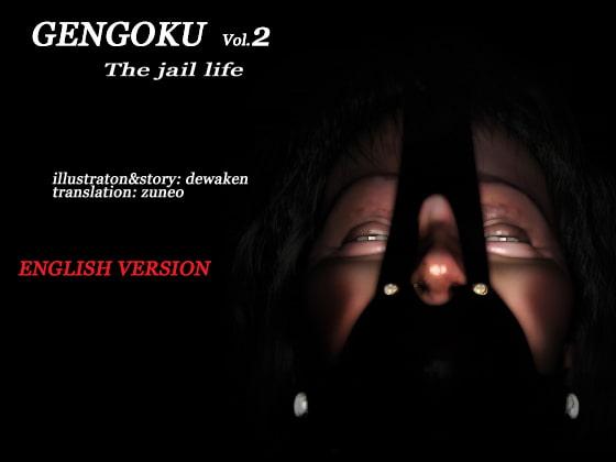 GENGOKU vol.2  The jail life (Language: English)!