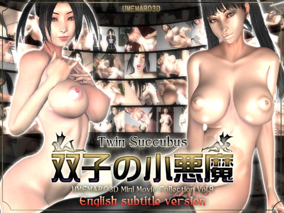 Twin Succubus - Japanese voice version (w/English subtitles)!