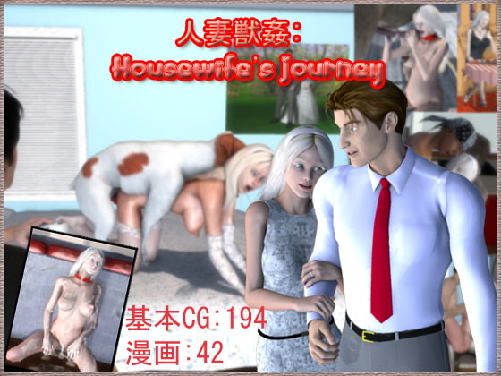 Housewife's Journey (Language: English)!