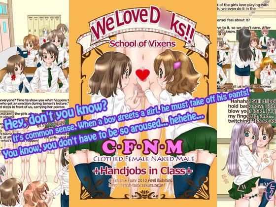 I Love D**k!! Chijo Gakuen - classroom extremes!