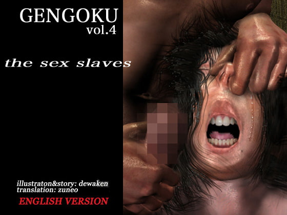 GENGOKU vol.4  the sex slaves (English version)!