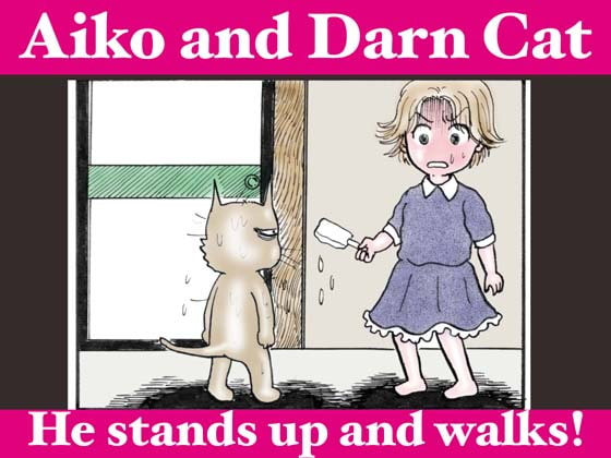 Aiko and Darn Cat (Language: English)!