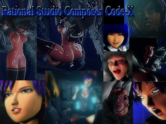 Code-X!