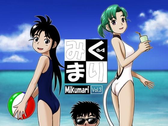 Mikumari Vol. 3!