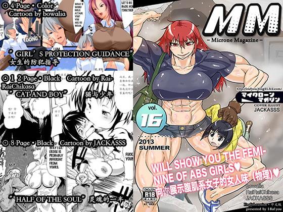 Microne Magazine 16!