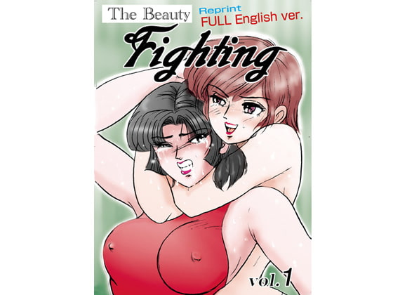 Bishoujo Fighting - Reprint vol.1!