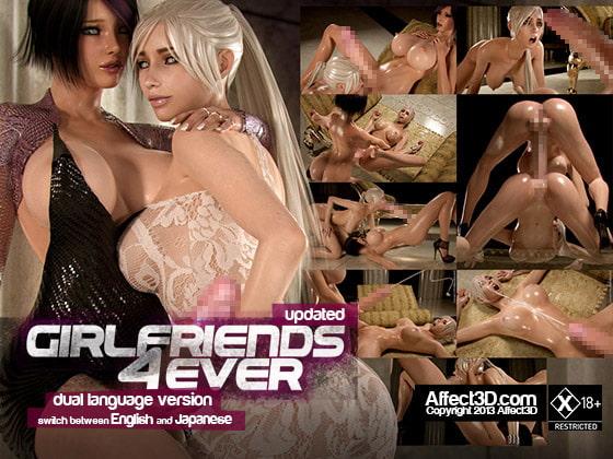 Affect3D - Girlfriends 4 Ever!