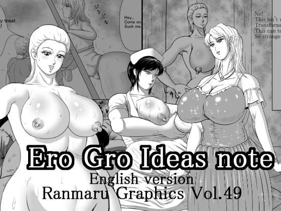 Ero Gro Ideas Note (English version)!