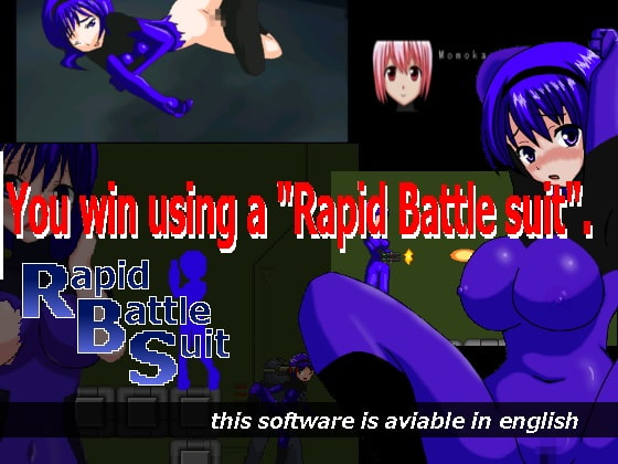 Rapid Battle Suit Ver1.0!