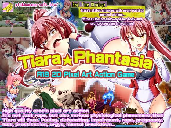 Tiara * Phantasia!