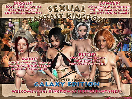 Sexual Fantasy Kingdom vol. 1: GALAXY EDITION!