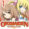Pure Soldier OTOMAIDEN (English Edition) [I-Rabi]