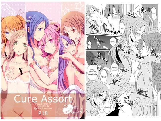 Cure Assort!