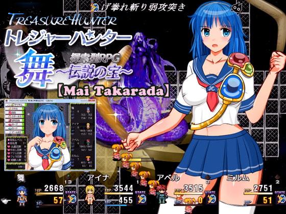 Treasure Hunter Mai [Doujin Circle Gyu!]