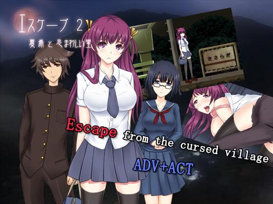 Escape 2 - Natuki and the Cursed Village -!