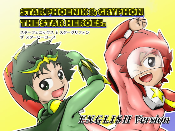 STAR PHOENIX & GRYPHON: THE STAR HEROES!