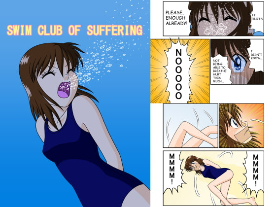 Swim Club of Suffering!