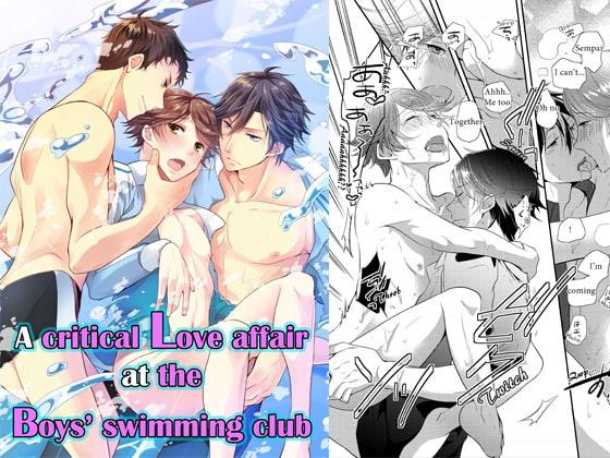 A critical love affair at the boys' swimming club!