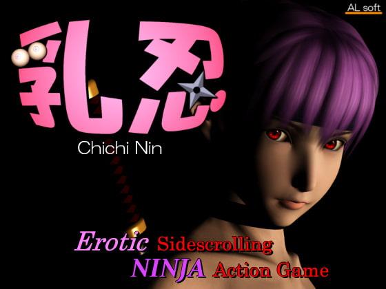 Chichi Nin [ALsoft]