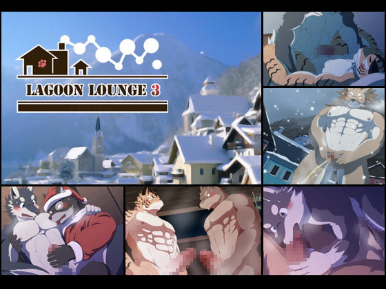 LAGOON LOUNGE 3!