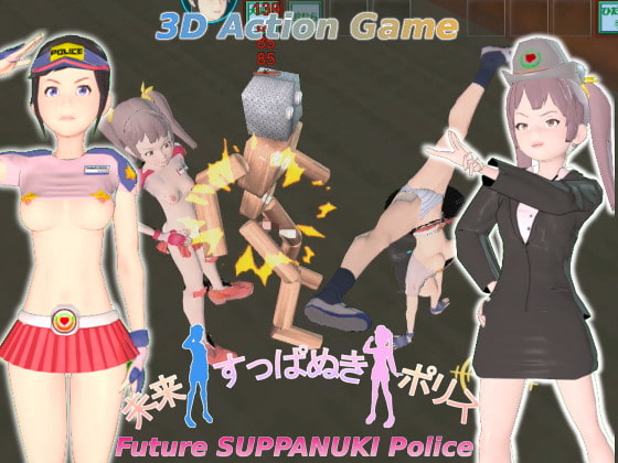 Future SUPPANUKI Police!