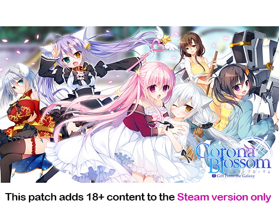 Corona Blossom Vol.1 Special DLC (enables x-rated scenes) [for Steam version only] [Frontwing]