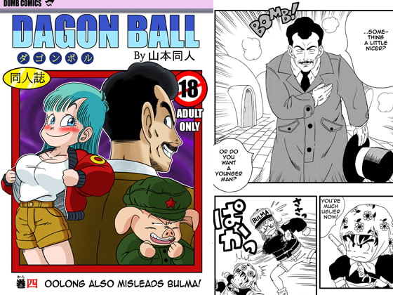 Oolong also misleads Bulma?!