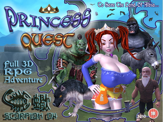 Princess Quest!