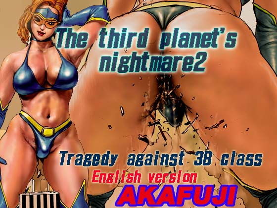 tragedy against 3B class  - The nightmare of the 3rd planet -English version!