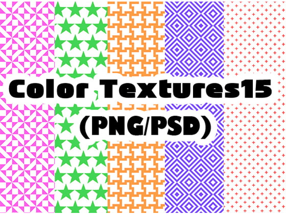 ++copyright-free++ Color Textures15 [FULL SLOT]