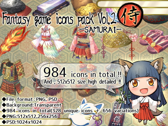 Fantasy game icons pack Vol.2-SAMURAI- [Mori no oku no kakurezato]