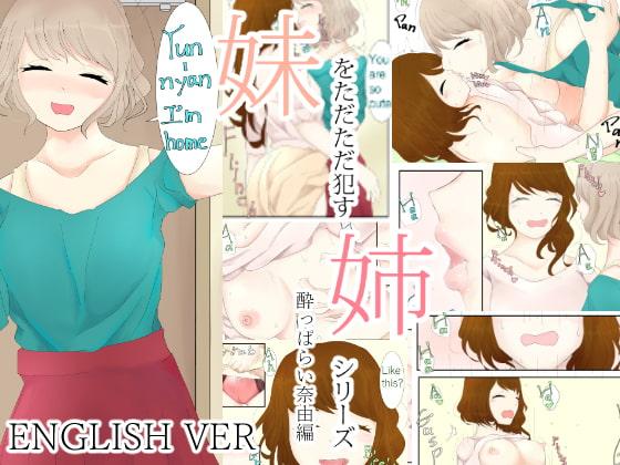 Drunk anime sex porn full hd photos