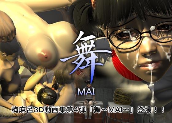 RJ003378 img main 舞~mai~
