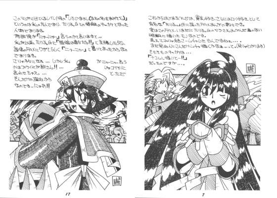 RJ003781 img main 大電信漫画