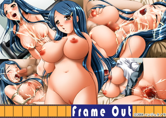 Frame Out [Hanjyuku Nora]