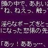 ヒロイン-恋人-
