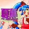 パピスの古本屋さんinCD5 〜kakun〜