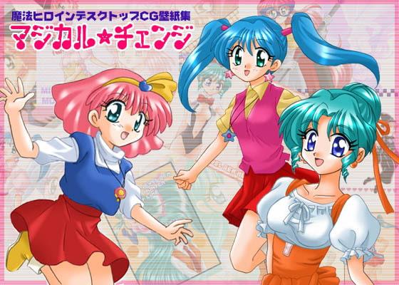 RJ011876 img main 魔法ヒロインデスクトップ壁紙「マジカル★チェンジ」