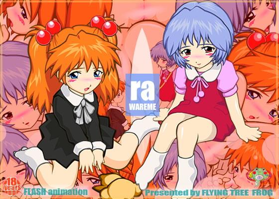 ra-wareme game