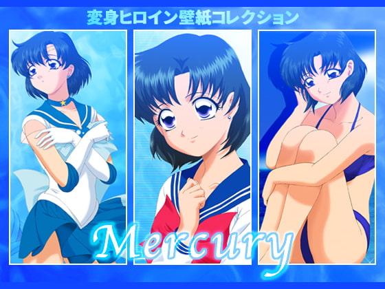 RJ012026 img main 変身ヒロイン壁紙コレクション Mercury