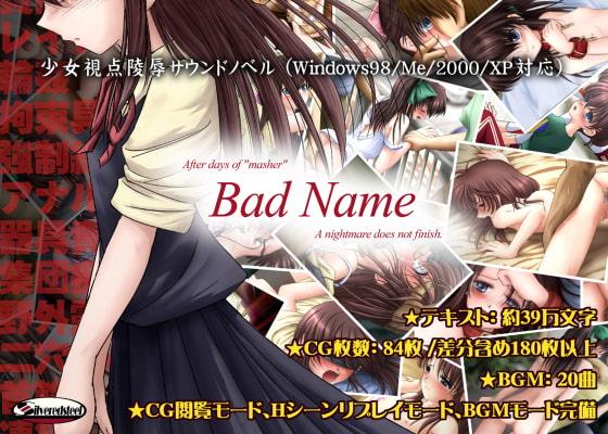 RJ016103 img main Bad Name